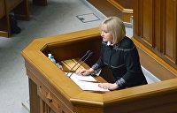 Ирина Луценко: Закон о реинтеграции Донбасса должен быть принят в ближайшее время
