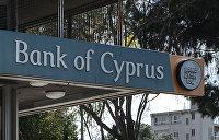 Украинцы инвестируют в экономику Кипра