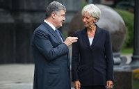 Порошенко отчитался перед главой МВФ за коррупцию