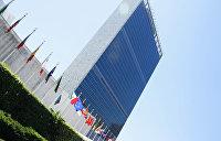Вопрос один — подходы разные: как ООН оценивает ситуацию с правами человека в Крыму и на Украине