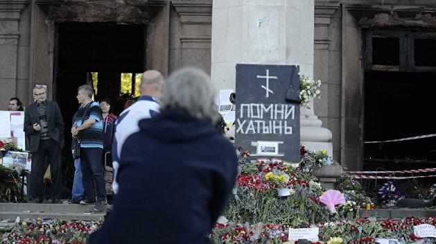 В Европарламенте обвинили Украину в неполноценном расследовании трагедии в Одессе 2 мая 2014 года