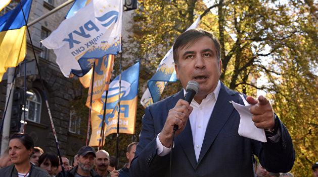 «Взгляд»: Украина стала для Саакашвили последним политическим шансом