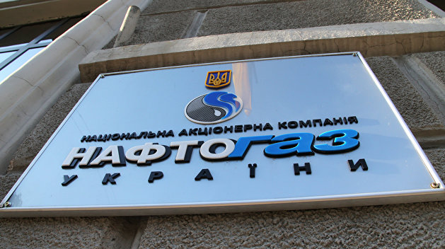 Wintershall: Миллиардные вложения ЕС в ГТС Украины ушли в никуда