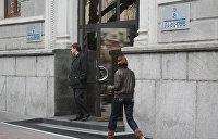 Бери и плати: «Нафтогаз» возобновит закупки газа у «Газпрома»