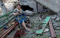 Игра в люди. Из страданий переселенцев на Украине сделали веселую забаву