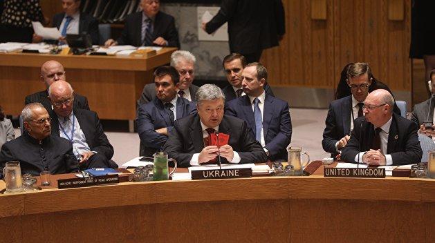 Кот из дома мыши в пляс: соцсети о выступлении Порошенко в ООН