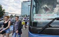 Эксперт по трудоустройству: Украинцы не верят в будущее своей страны