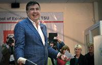 Запорожье встречает Саакашвили: «грузинский клоун приехал»