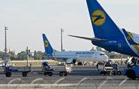 ЕС намерен запретить полеты в крупнейшие города Украины