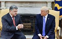 Трамп увидел прогресс на Украине