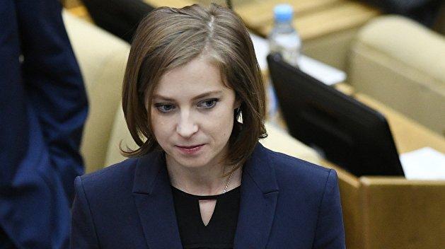 Поклонскую возмутило заочное расследование на Украине