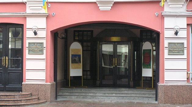 Спецрепортаж: Кого боятся в Украинском культурном центре в Москве