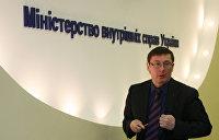 Национальная безопасность Украины под угрозой: соцсети о свадьбе сына генпрокурора Луценко