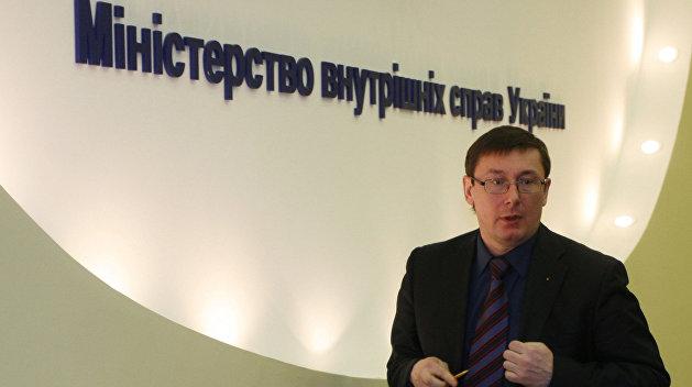 Луценко пригрозил Соболеву