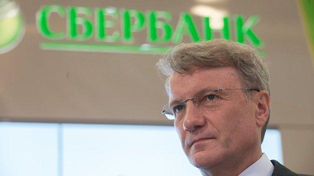 Сбербанк не собирается уходить с Украины