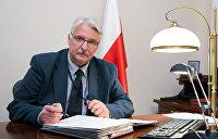 МИД Польши рассказал, когда Варшава заменит российский газ «политически безопасным»