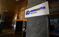 Злостный неплательщик: «Укрнафта» должна почти 16 млрд грн