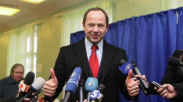 Покупку украинского филиала Сбербанка могут одобрить в октябре