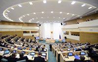 В Совете Федерации ждут достойный ответ на удары по Сирии