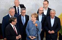 Берлин раскритиковал поставки американского оружия на Украину
