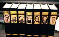 «Свобода» пуще неволи: за «Сватами» выметут Пушкина, Толстого и Достоевского