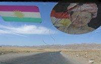 Независимый Курдистан: быть ли новой стране на Ближнем Востоке