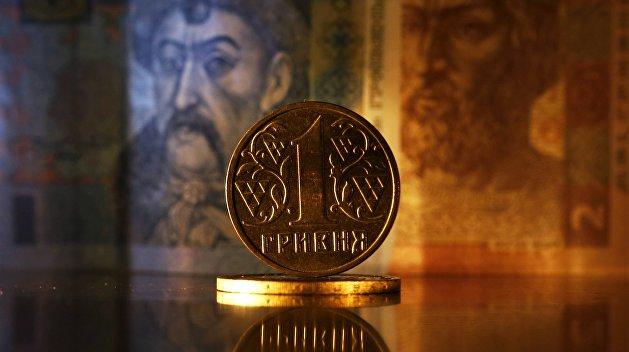 В Минфине Украины призвали к жесткой экономии