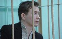 Коцаба: Тимонина и Васильца никто не имеет права осуждать за их согласие на обмен