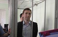Не молчите! Соцсети призывают бороться за украинских журналистов Васильца и Тимонина