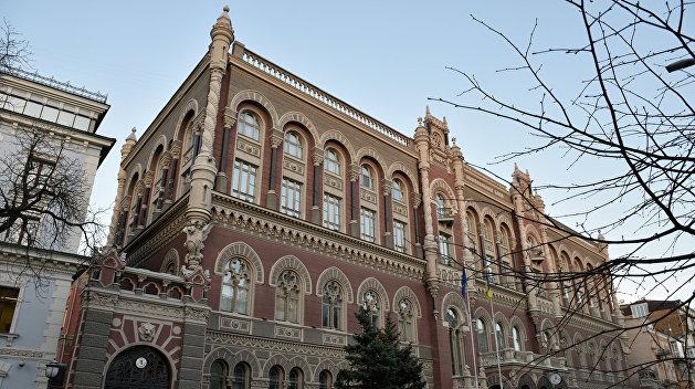 Устенко: Украинский Нацбанк не даст упасть «дочкам» российских банков