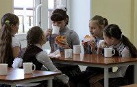 Организация школьного питания в Киеве: о чем говорит аудит