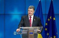 Бортник: Венгрия забрала у режима Порошенко «морковку» евроинтеграции