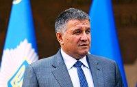 Высший совет правосудия: Аваков не должен отдавать суды на растерзание радикалам