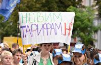 Социологи выяснили, что может стать главной причиной протестов на Украине