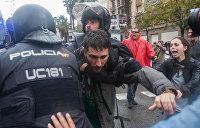 Немецкие СМИ предрекают Испании каталонский майдан