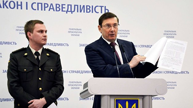 Луценко публично признал свою ошибку