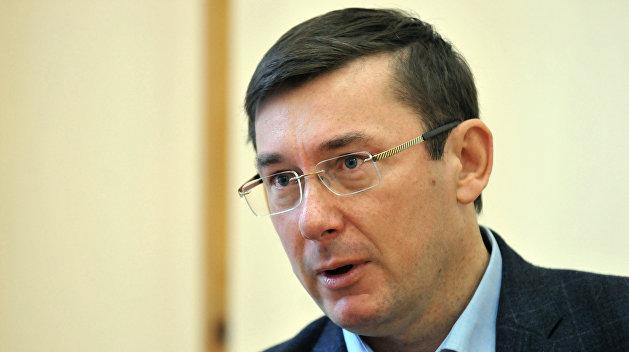 Луценко пригрозил НАБУ ответственностью