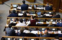 Миссия ООН раскритиковала законопроект о реинтеграции Донбасса