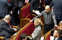 Найем: Процесс над Саакашвили — лакмусовая бумажка для правоохранительной и судебной систем Украины