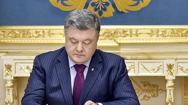 Порошенко уволил главу «Укроборонпрома»