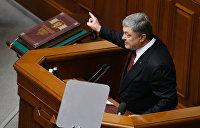 Порошенко заявил о грядущем «освобождении» Крыма и Донбасса