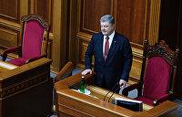 Юлия Тимошенко: Порошенко не имеет морального права говорить о приватизации