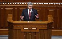 Корнейчук: Почему Порошенко хочет отменить депутатскую неприкосновенность именно с 1 января 2020 года?