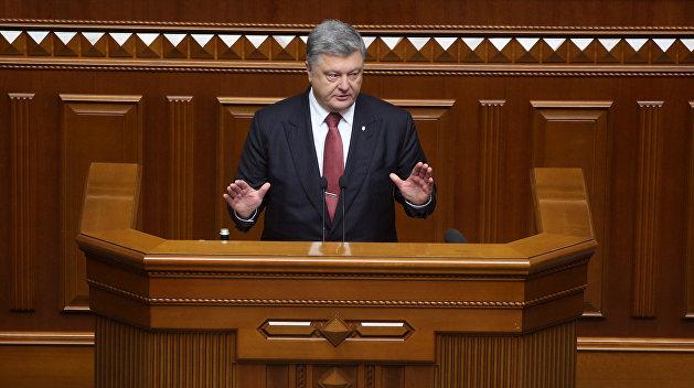 Как хотел Саакашвили: Порошенко просит Раду срочно отменить депутатскую неприкосновенность