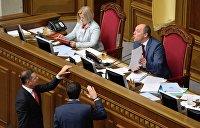 Верховная Рада отозвала депутатский законопроект об антикоррупционном суде