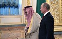 Bloomberg: Встреча Путина и короля Саудовской Аравии вдохнула жизнь в ОПЕК