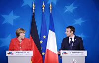 Украина — не Европа? Визит Нуланд встревожил Меркель и Макрона