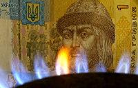 Украинская гривна ушла в крутое пике