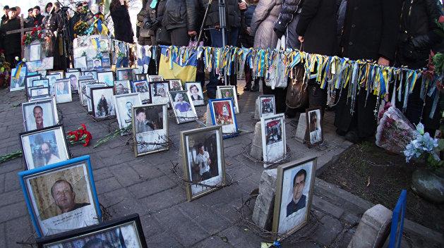 В Харькове прислали повестку погибшему «герою небесной сотни»