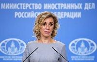Захарова высмеяла «конструктивного представителя» Украины на заседании глав МИД СНГ
